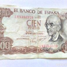 Monedas de España: 100 PESETAS 1970. Lote 199401972