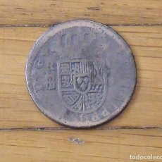 Monedas de España: 1 REAL DE PLATA. FELIPE V. CECA MADRID. DESGASTE. 2,6 CM.. Lote 199724895