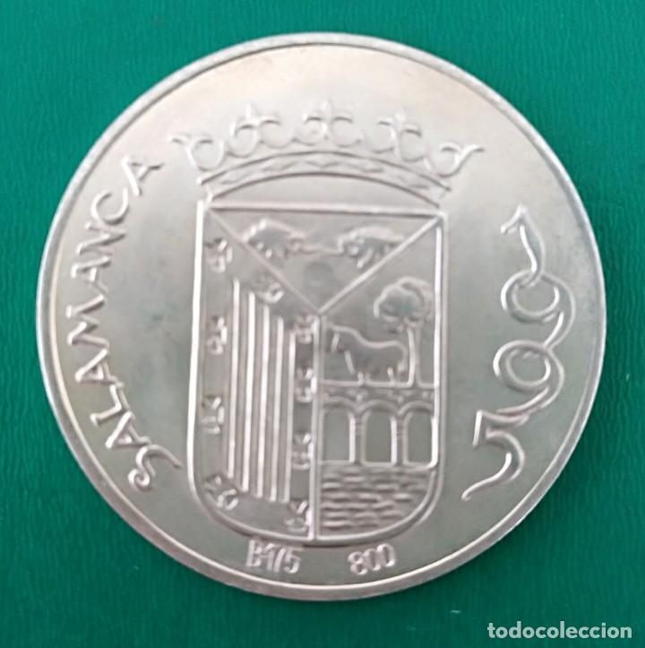 Monedas de España: Moneda de plata pedro el cruel muy escasa. Spain silver coin - Foto 2 - 201239301