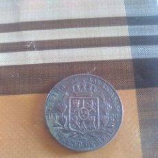 Monedas de España: MONEDA 25 CÉNTIMOS DE REAL 1862 ISABEL II MBC SEGOVIA. Lote 201270301