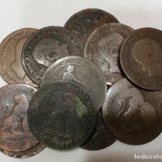 Monedas de España: 5 CÉNTIMOS. AE. LOTE DE 11 MONEDAS. GOBIERNO PROVISIONAL Y ALFONSO XII. Lote 201836442