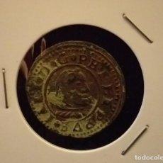 Monedas de España: FELIPE IV - 16 MARAVEDIS 1664 SEGOVIA BR (MONOGRAMA) - EBC-. Lote 202379021
