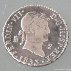 Monedas de España: FERDIN VII D G HISP REX ESPAÑA 2 MARAVEDÍES 1833. Lote 202767977