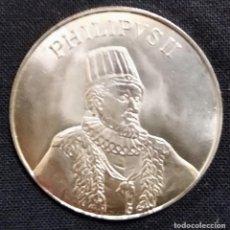 Monedas de España: MONEDA FELIPE II PLATA. SPAIN SILVER COIN. Lote 202773205