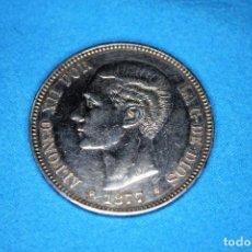 Monedas de España: ALFONSO XII 5 PESETAS 1877 ESTRELLAS 18-77 DE M REFE 3068 EBC. Lote 202962456