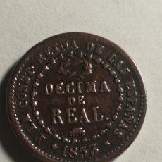 Monedas de España: MONEDA ISABEL II. Lote 203009402