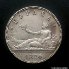 Monedas de España: ESPAÑA - 5 PESETAS GOBIERNO PROVISIONAL 1870 EBC PLATA. Lote 203321133