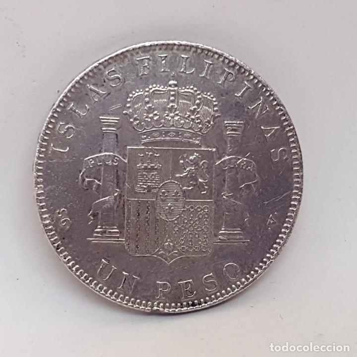 ESPAÑA 1 PESO ISLAS FILIPINAS AÑO 1897 ORIGINAL (Numismática - España Modernas y Contemporáneas - De Isabel II (1.834) a Alfonso XIII (1.931))