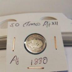 Monete da Spagna: MONEDA DE PLATA 50 CÉNTIMOS ALFONSO XII 1880. Lote 204503525