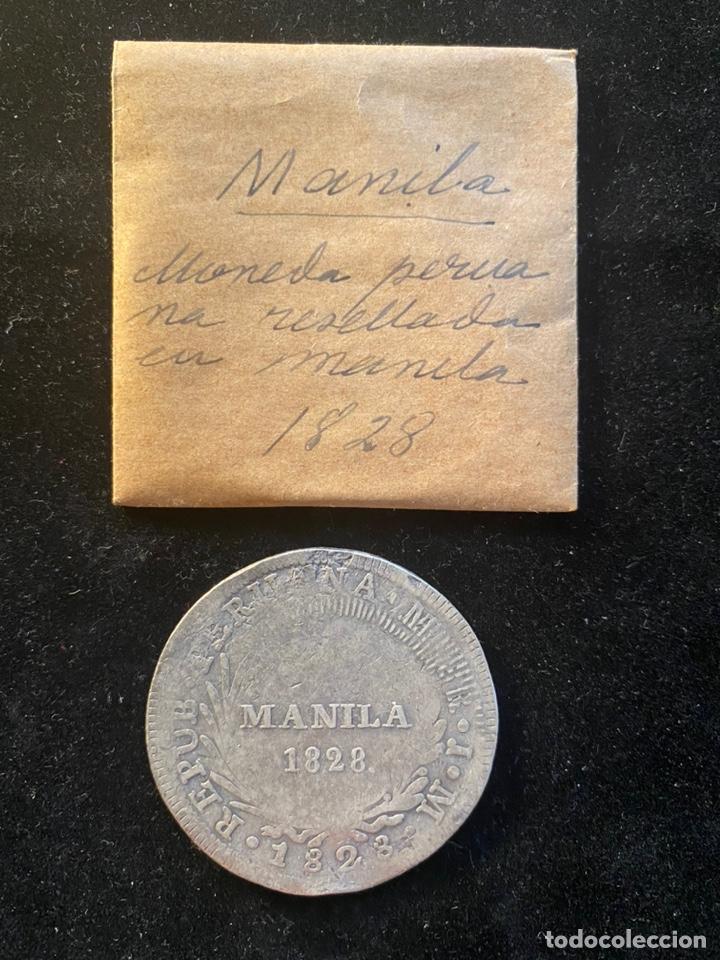 MANILA 8 REALES MONEDA PERUANA RESELLADA REACUÑADA EN MANILA 1828 RARA (Numismática - España Modernas y Contemporáneas - De Reyes Católicos (1.474) a Fernando VII (1.833))