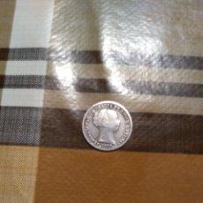 Monedas de España: MONEDA 1 REAL PLATA 1852 MBC- MADRID ISABEL II. Lote 204714908