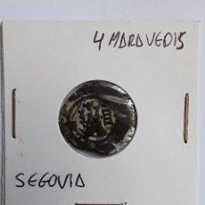 Monedas de España: ESPAÑA 4 MARAVEDÍS SEGOVIA. Lote 204724418