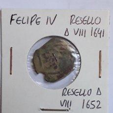Monedas de España: FELIPE IV RESELLO A VIII 1641 Y A VIII 1652. Lote 204727915