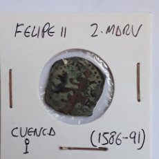 Monedas de España: FELIPE II 2 MARAVEDÍS CUENCA (1586-91). Lote 204728993