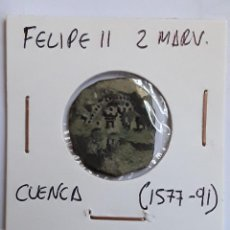 Monedas de España: FELIPE II 2 MARAVEDÍS CUENCA (1577-91). Lote 204729333
