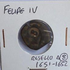 Monedas de España: FELIPE IV RESELLO A 8 MARAVEDÍS 1651-52. Lote 204730415