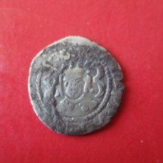 Monedas de España: FELIPE IV. DIECIOCHENO DE 1624. VALENCIA. #MN. Lote 205123197