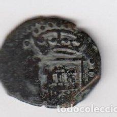 Monedas de España: ESCASA MONEDA FELIPE II CUARTILLO - 8 1/2 MARAVEDIS ( VELLÓN) 1566 CECA POR DEFINIR. MBC. Lote 205129675
