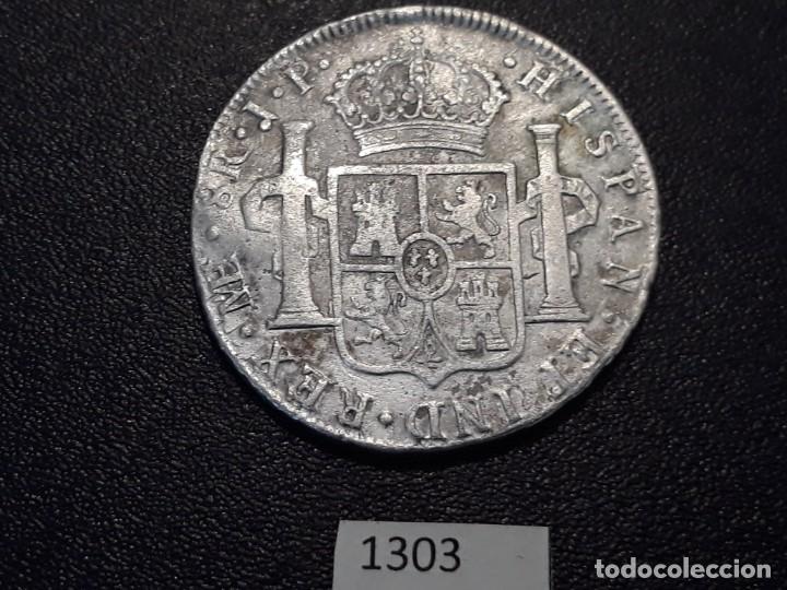 Monedas de España: 8 reales Fernando VII 1812, ceca Lima - Foto 2 - 205286421