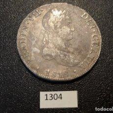 Monedas de España: 8 REALES FERNANDO VII 1818, CECA LIMA. Lote 205286732