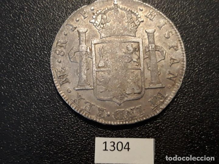 Monedas de España: 8 reales Fernando VII 1818, ceca Lima - Foto 2 - 205286732
