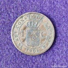 Monedas de España: MONEDA DE 1 CENTIMO DE ALFONSO XIII. AÑO 1906. BUEN ESTADO. ORIGINAL.. Lote 205387236