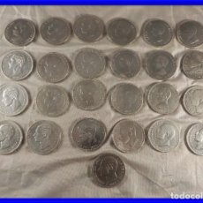 Monedas de España: MONEDAS DE PLATA DE CINCO PESETAS ALFONSO XII, XIII Y AMADEOS. Lote 205409677