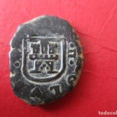 Monedas de España: CARLOS II. MONEDA DE 2 MARAVEDIES. 1680. CORUÑA. Lote 205564567