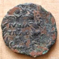 Monedas de España: MONEDA ROMANA. Lote 205739895