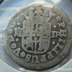 Monedas de España: MONEDA DE PLATA DE MEDIO REAL DE FELIPE V, CECA DE MADRID ENSAYADORES JF, VER BIEN. Lote 205809385