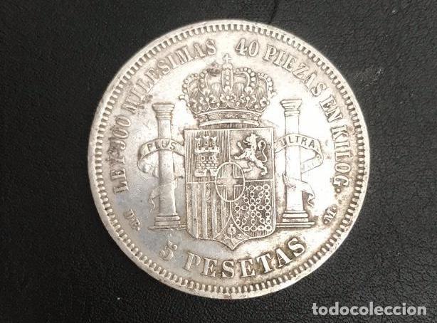 Monedas de España: Cinco pesetas de Amadeo I del año 1871 * 73 - Foto 3 - 205815313