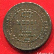 Monedas de España: ISABEL II - MEDIO (1/2) REAL - CINCO DECIMAS DE REAL - 1851 SEGOVIA - RARA. Lote 205824317