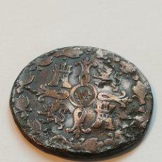 Monedas de España: 8 MARAVEDÍS DE 1833. Lote 205854836