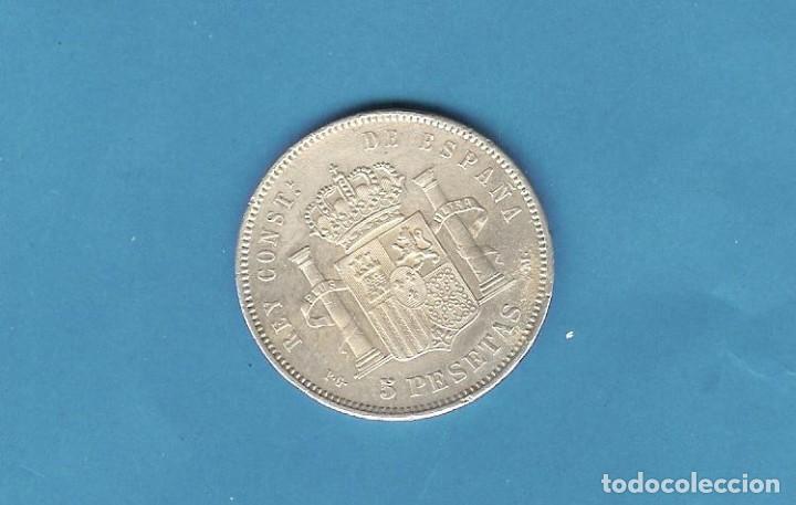 Monedas de España: PLATA-ESPAÑA. 5 PESETAS 1892. ALFONSO0 XIII - Foto 2 - 206288595