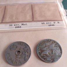 Monedas de España: LOTE DE 2 MONEDAS 25 CÉNTIMOS 1925 1927 PCS ALFONSO XIII. Lote 206512696
