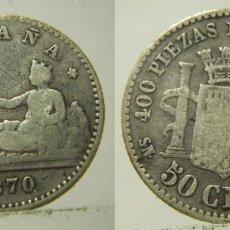 Monedas de España: RARA MONEDA DE 50 CENTIMOS 1870 PLATA. Lote 207047003