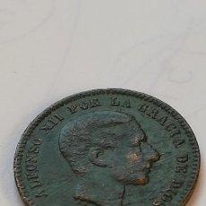 Monedas de España: 5 CÉNTIMOS DE 1877. Lote 207049516