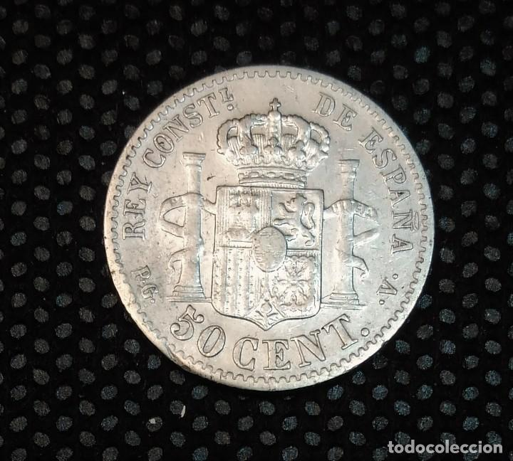 Monedas de España: ESPAÑA 50 CENTIMOS 1894 ESTRELLAS *9*4 EBC VER FOTOS, PLATA. ¡¡¡¡LIQUIDACION COLECCION!!!!! - Foto 2 - 207370752