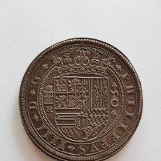 Monedas de España: ESPECTACULAR CINCUENTIN DE FELIPE IIII. Lote 207851865
