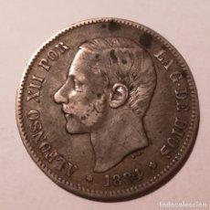 Monedas de España: PAREJA DE MONEDAS DE PLATA DE ALFONSO XII DEL AÑO 1884 - 5 PESETAS Y 2 PESETAS. Lote 207928025