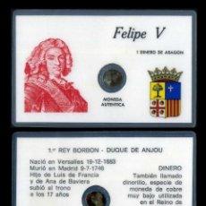 Monedas de España: CARNET CON MONEDA AUTENTICA DE 1 DINERO DE ARAGON FELIPE V 1683 -1746 - 1º REY BORBON-DUQUE DE ANJOU. Lote 208966560