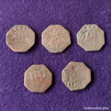 Monedas de España: 5 MONEDAS DE NAVARRA DE 4 CORNADOS DE COBRE. AÑOS 1600 - 1700. A CLASIFICAR. ORIGINALES.. Lote 210217485