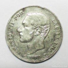 Monedas de España: ALFONSO XII, MONEDA DE 2 PESETAS DE PLATA 1884 * 18 - 84. CECA DE MADRID-M.S.M. LOTE 3219. Lote 210280592