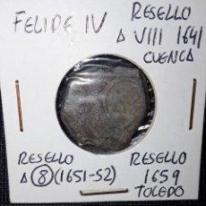 Monedas de España: FELIPE IV RESELLO A VIII MARAVEDÍS 1641 CUENCA A 8 1651-52 Y 1659 TOLEDO. Lote 210347792