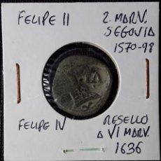 Monedas de España: FELIPE II 2 MARAV. SEGOVIA 1570-98- FELIPE IV RESELLO A VI 1636. Lote 210349008