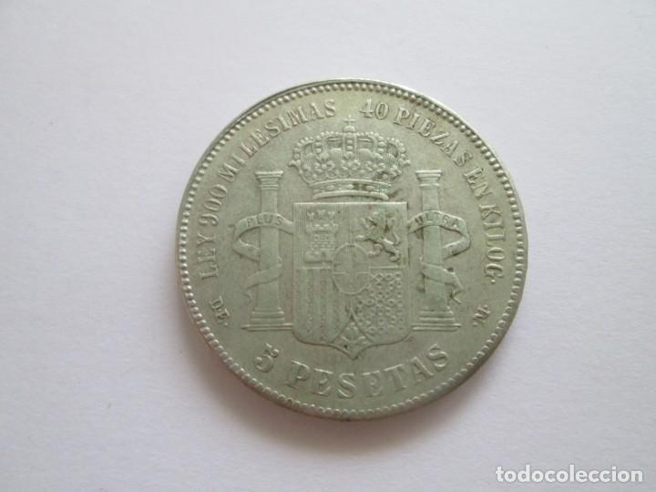 Monedas de España: AMADEO I * 5 PESETAS 1871*73 * COPIA * PLATA - Foto 2 - 210463315