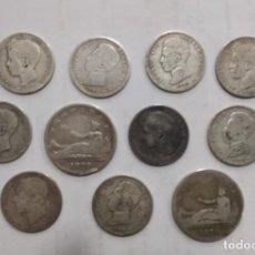 Monedas de España: MONEDAS ANTIGUAS ESPAÑA PLATA. Lote 210574252
