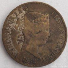 Monedas de España: UN ESCUDO FALSO DE EPOCA. Lote 210621816