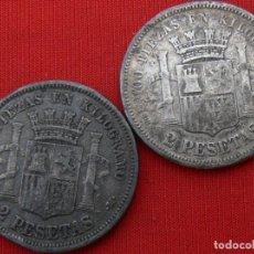 Monedas de España: LOTE DE DOS MONEDAS FALSAS DE EPOCA (DOS PESETAS 1869). Lote 210808775