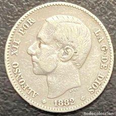 Monedas de España: ESPAÑA, MONEDA DE 1 PESETA DE ALFONSO XII. Lote 211269477